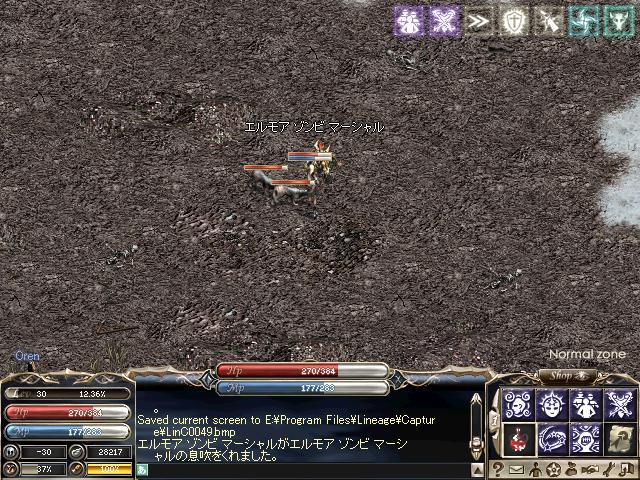 LV30試練6.jpg