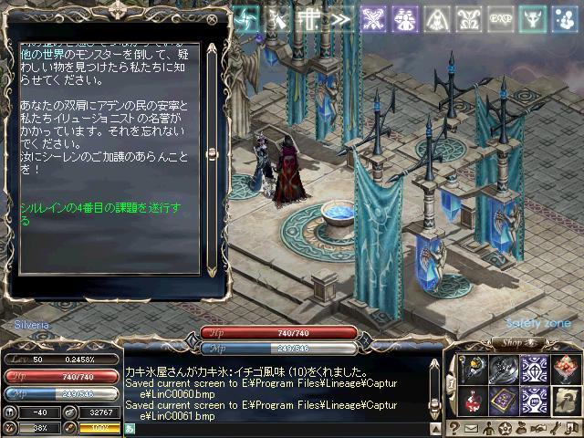 Lv50試練2.JPG