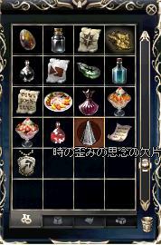 Lv50試練7.JPG