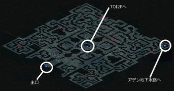 TOI1F2.jpg